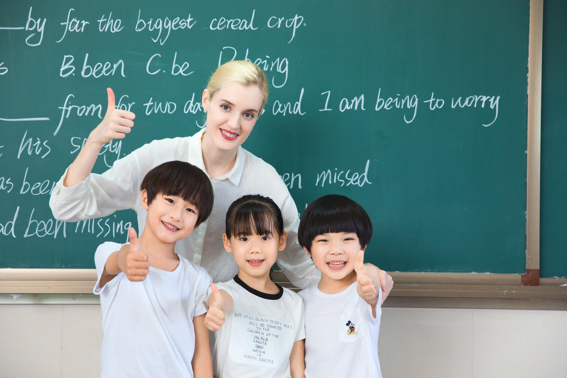 邯郸丛台区学习少儿英语培训