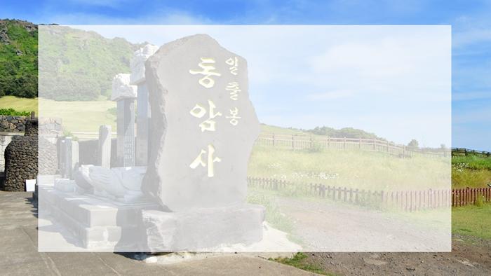 福州一飞韩语正规培训班