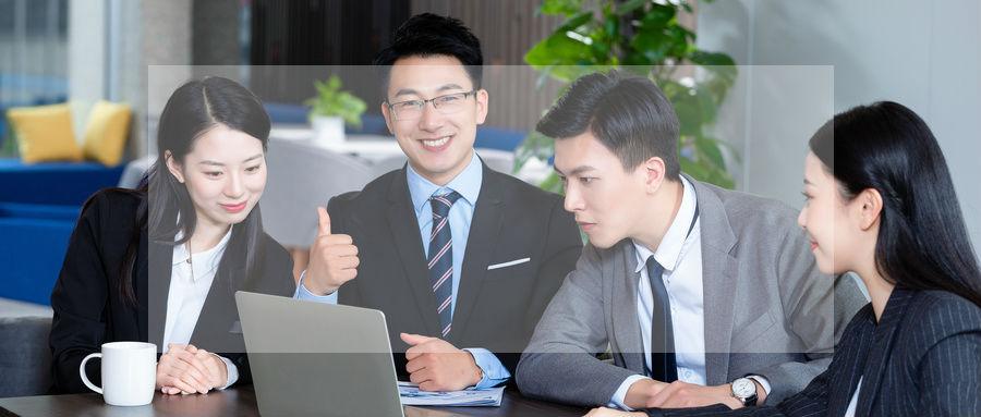 邯郸复兴区成人英语机构