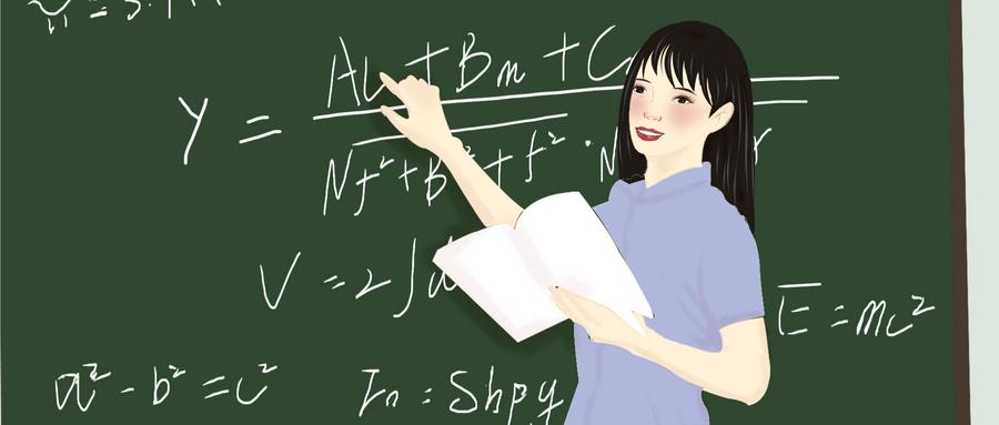 淄博小学数学如何补习