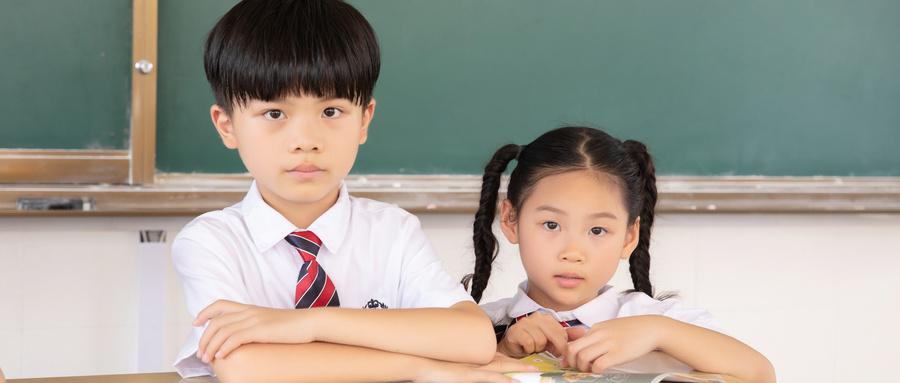 淄博五年级数学一对一辅导