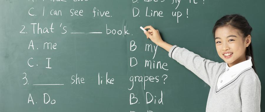 淄博小学英语老师培训什么