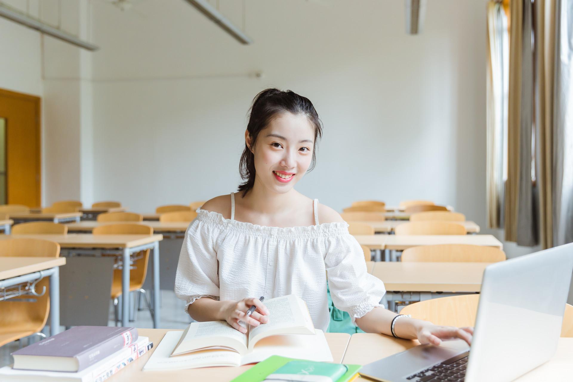 金華考研輔導學校