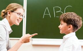德語在線專業培訓機構
