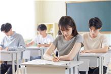 深国交2021招生考试