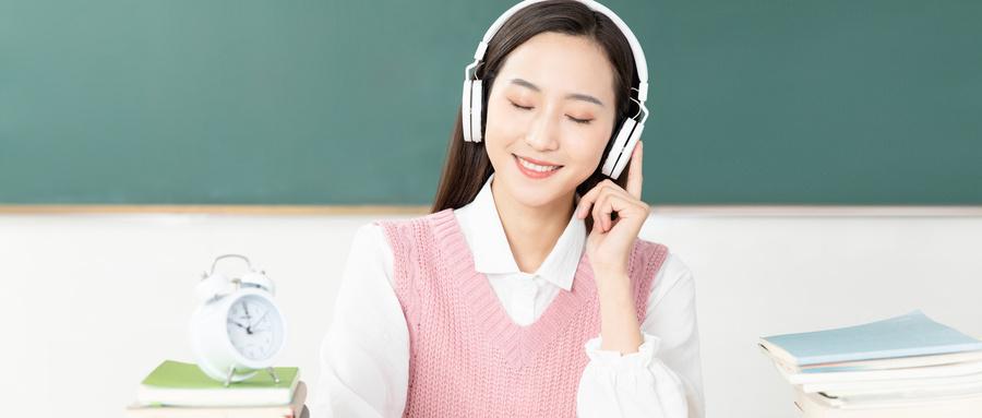 义乌城西韩语考级培训