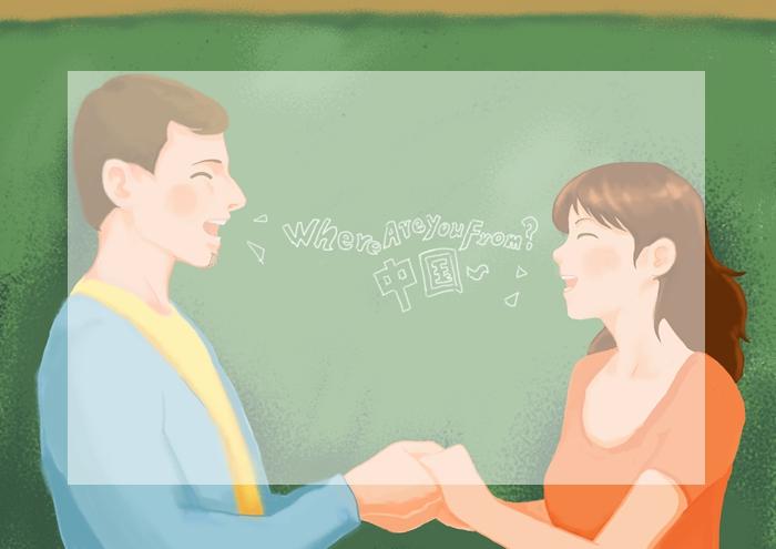 哈尔滨在线成人口语培训机构