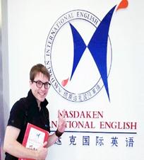 哈尔滨学成人英语哪里好