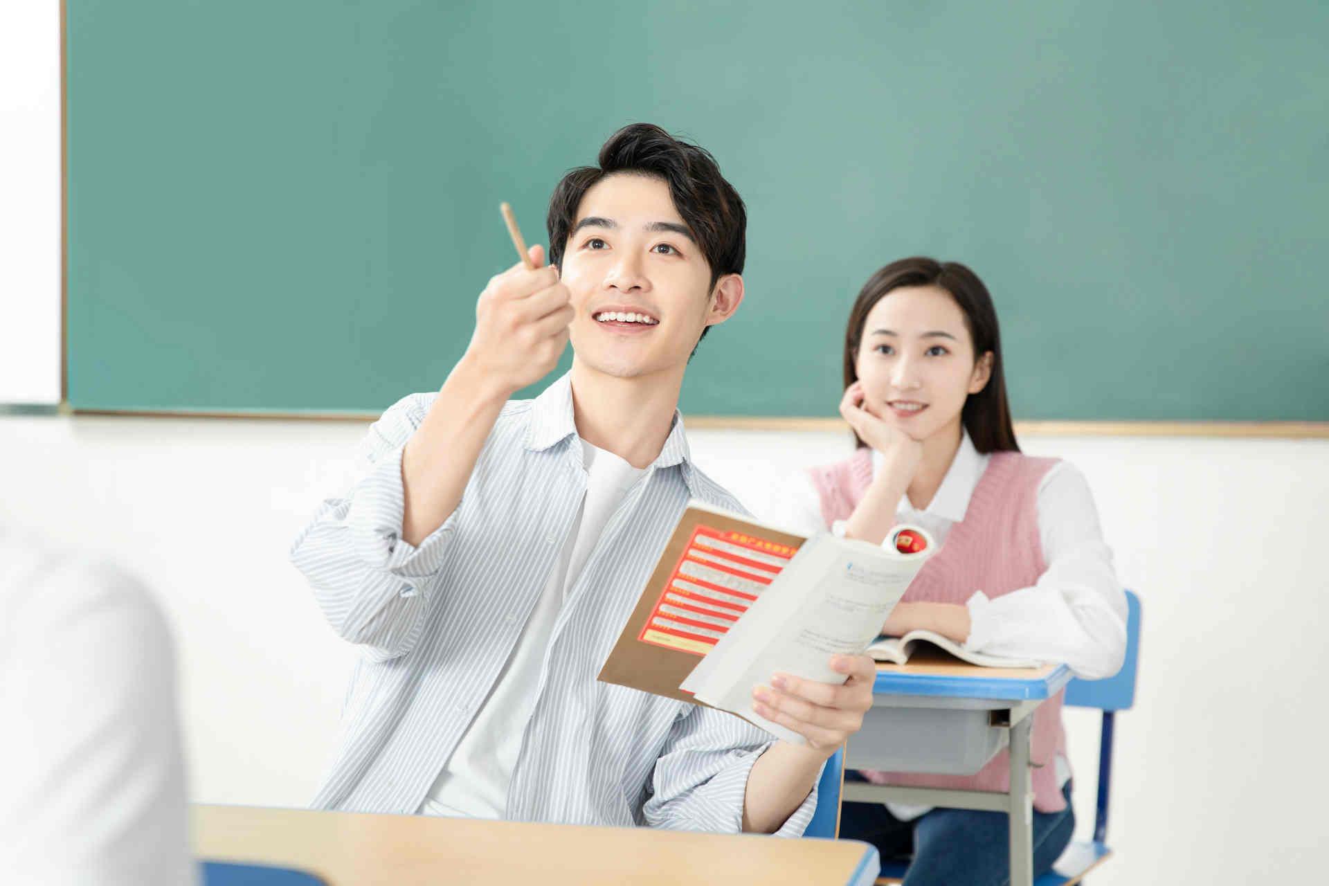北京韩语口语补习班