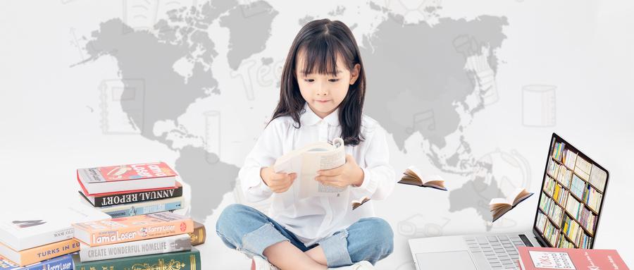 苏州5-12周岁写字基础功能训练课程班