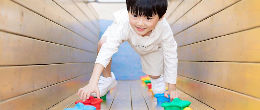 北京小孩感统学习班哪里好?