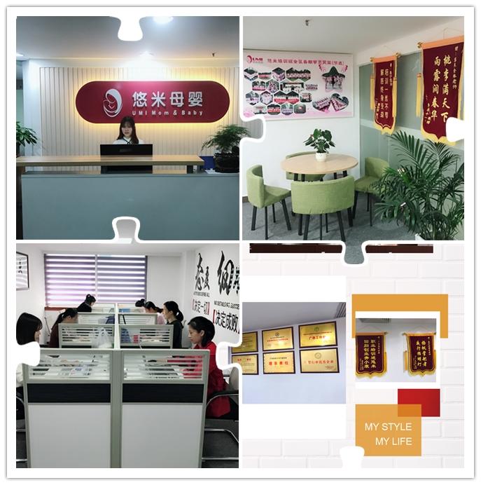 南宁市悠米专业催乳师培训班
