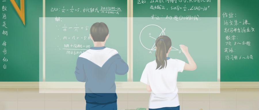 唐山高三化学辅导班哪家好