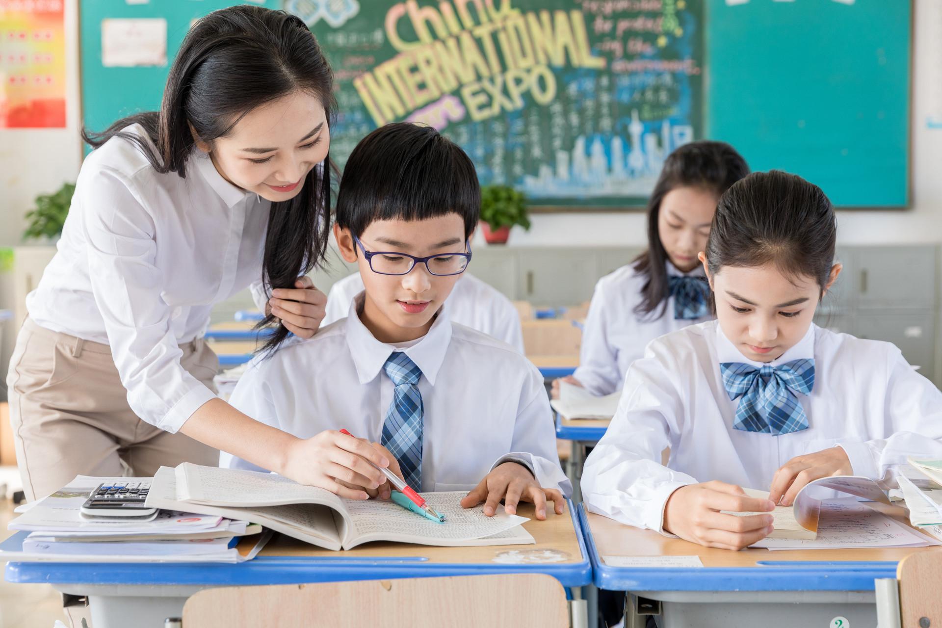 西安高考考前輔導中心