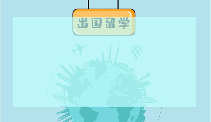 郑州A-level培训费