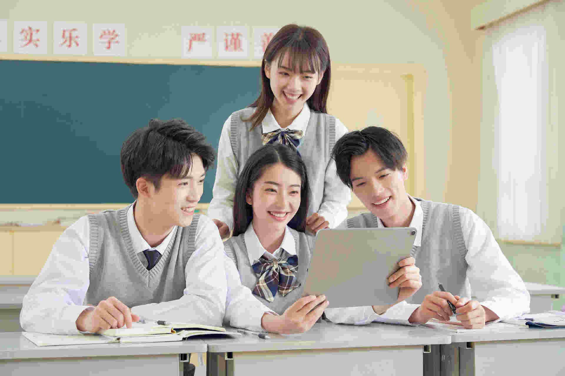 南京日語入門班多少錢
