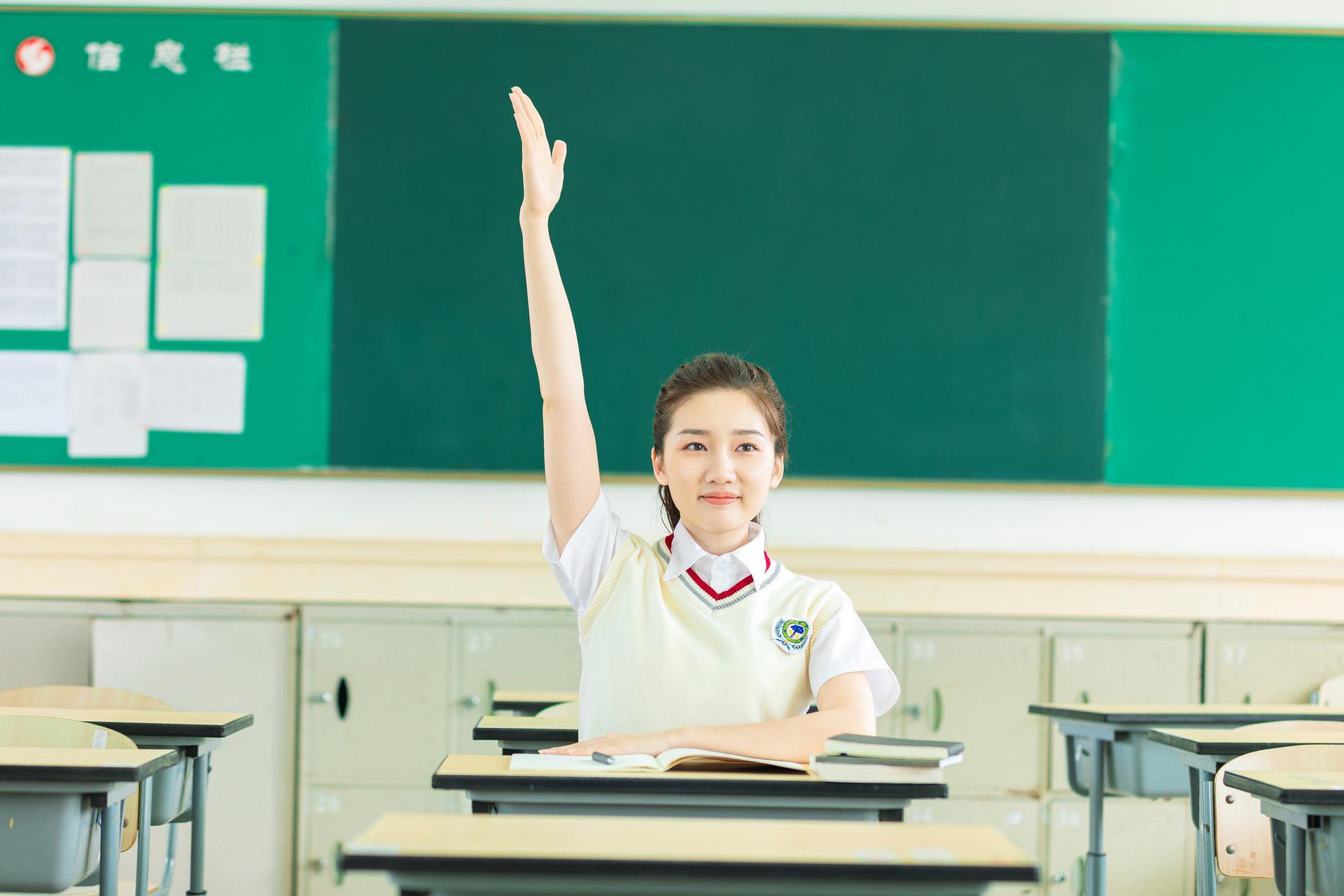 广州n2日语学习