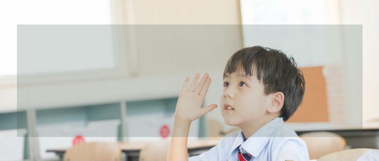 潍坊少儿英语班