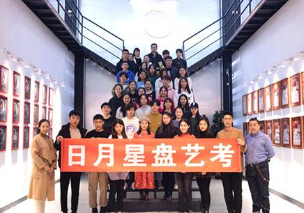 北京影视演员培训机构