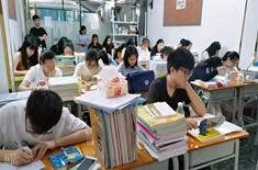 廣西南寧博程教育