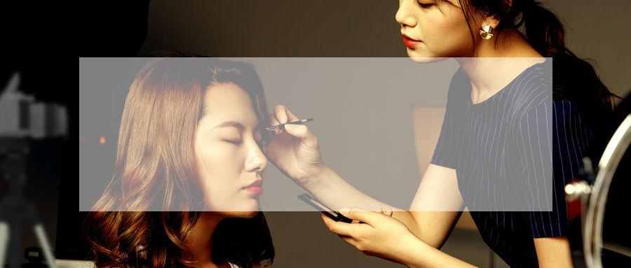 洛阳化妆培训