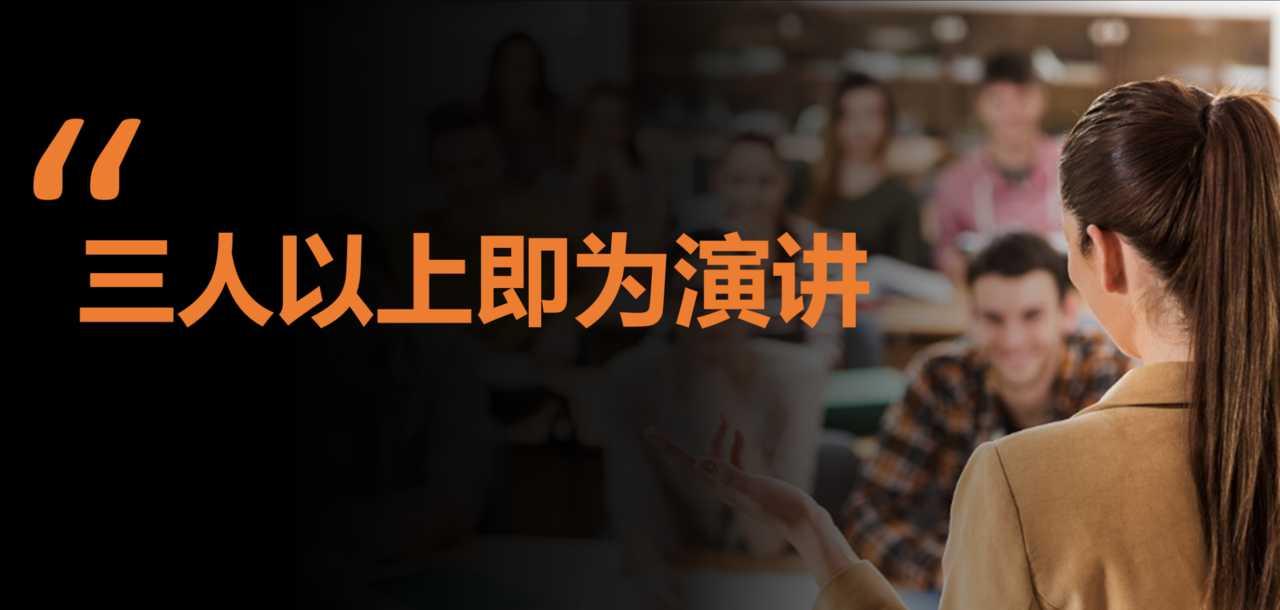 南宁演说培训专业口才教学来新梦想