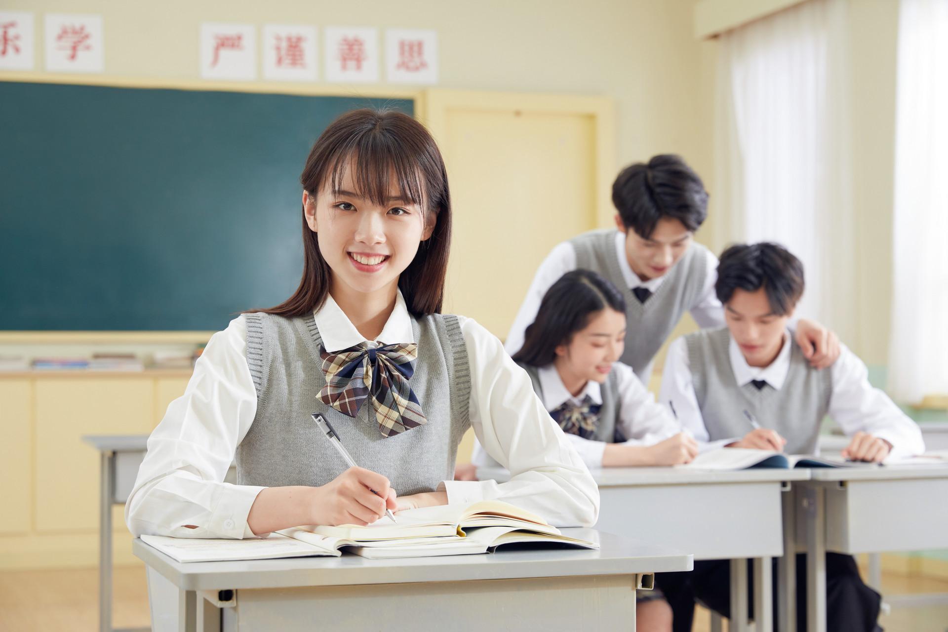 杭州高中生物理竞赛培训班哪个好?