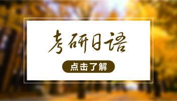 洛阳新区日语n1培训机构哪个好