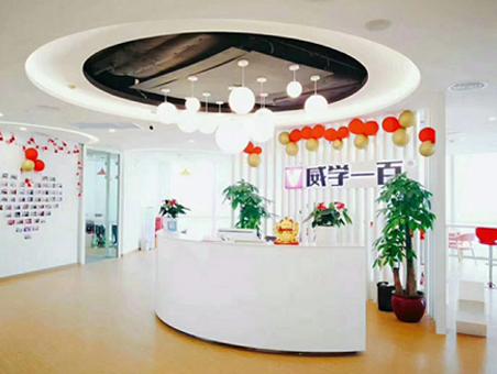華潤小徑灣貝賽思國際學校備考數學