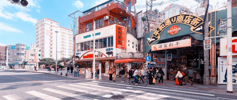 涪城区日语学校学习