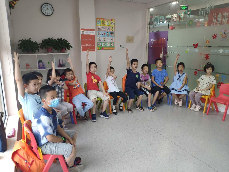西安英语少儿培训机构