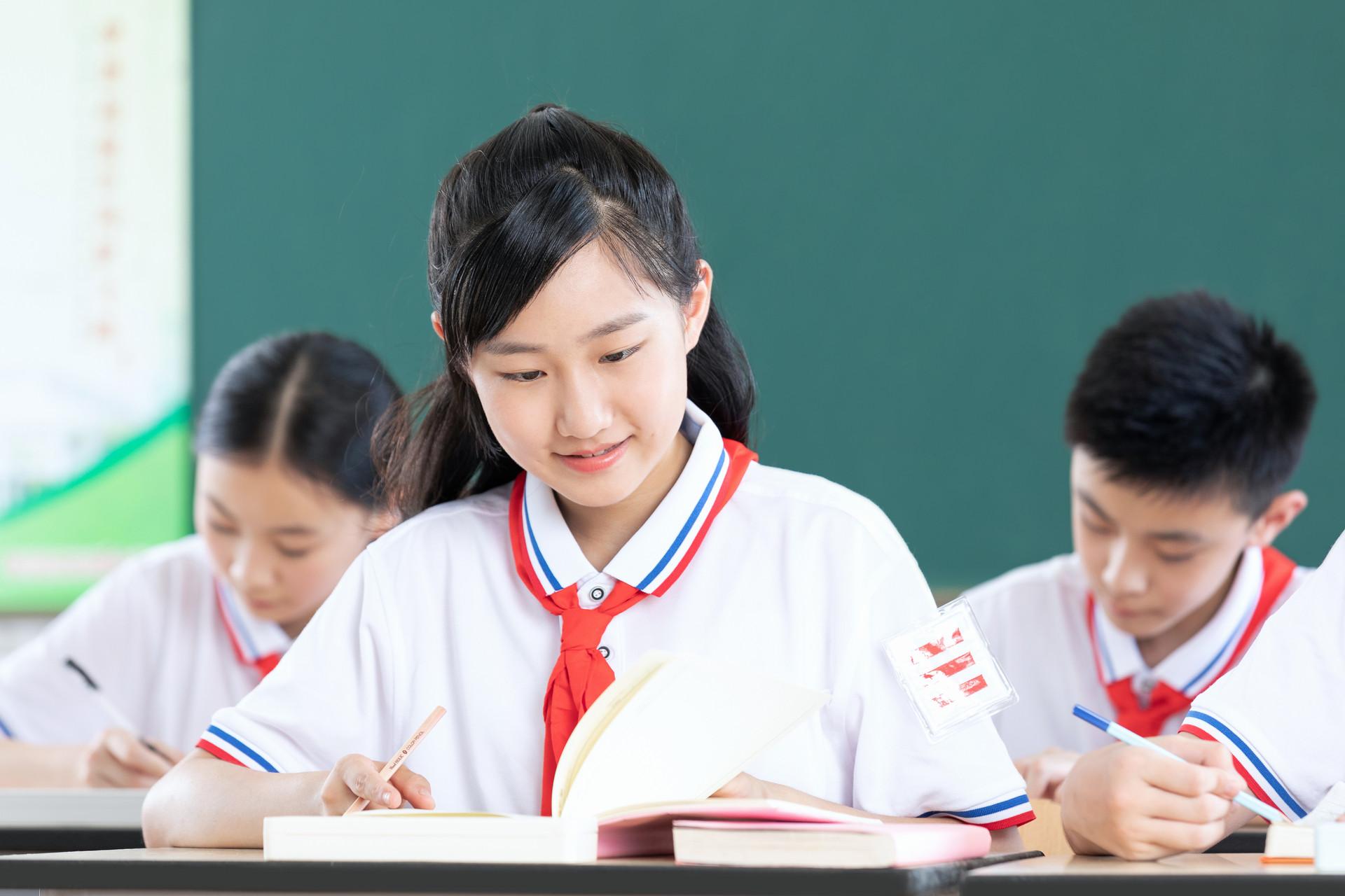 绵阳初一英语补习班