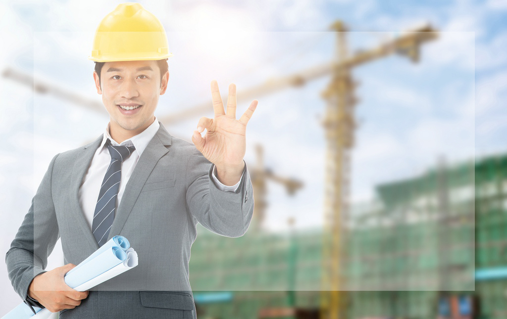 太原2021安全工程师报名条件