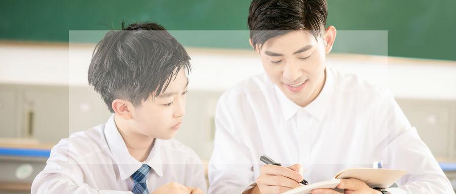 邯郸市高一英语课外辅导班