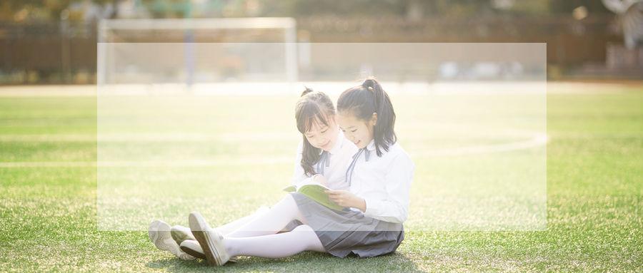 邯郸高中英语课外辅导班