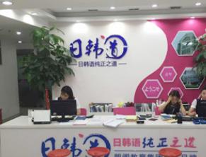 上海哪里有日语培训中心