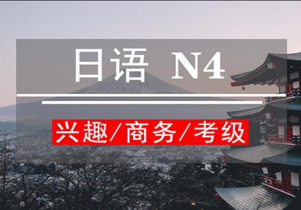 郑州日语专业培训哪里有