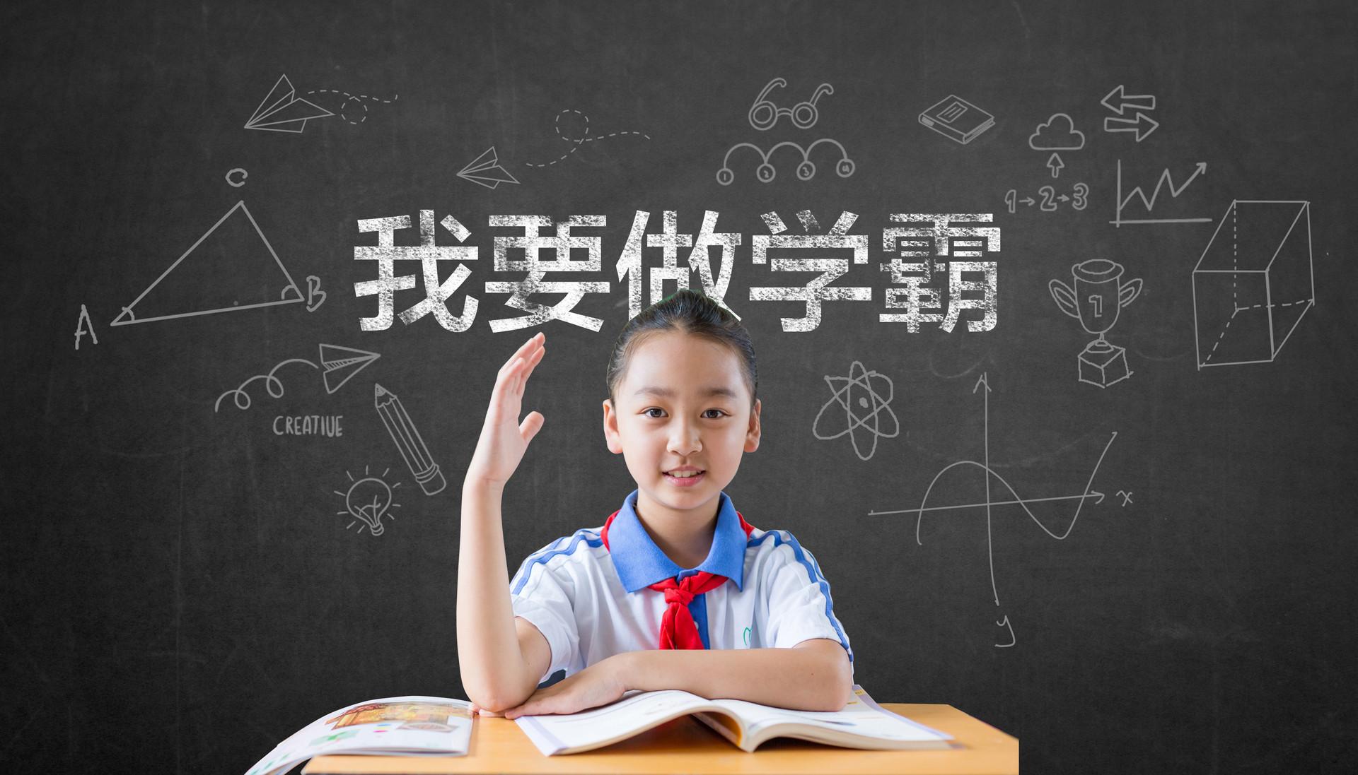 广州哪的少儿英语培训机构靠谱?