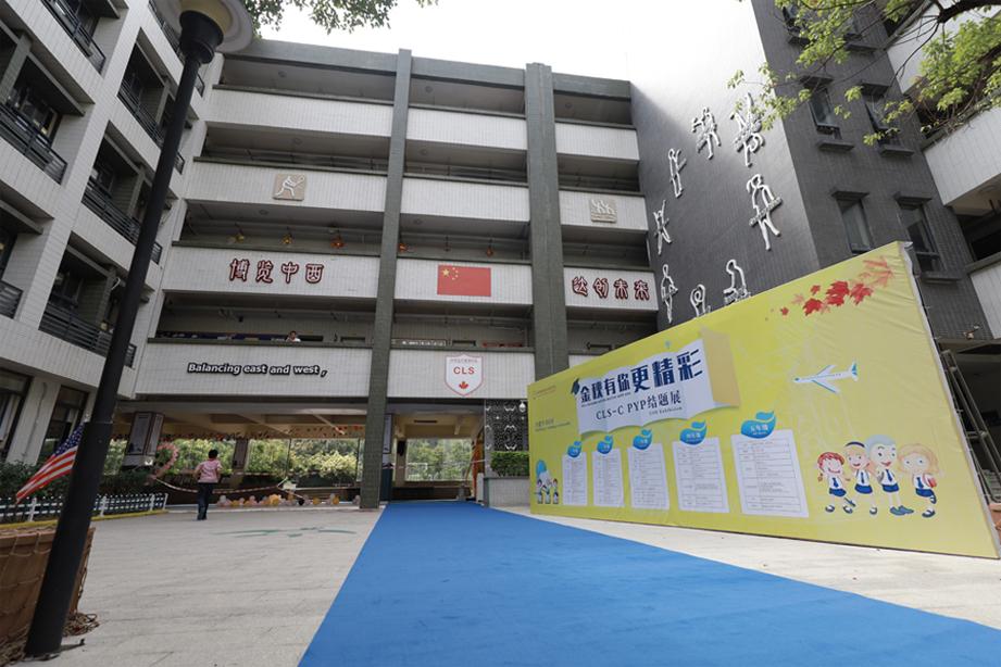 广州贵族学校好考吗