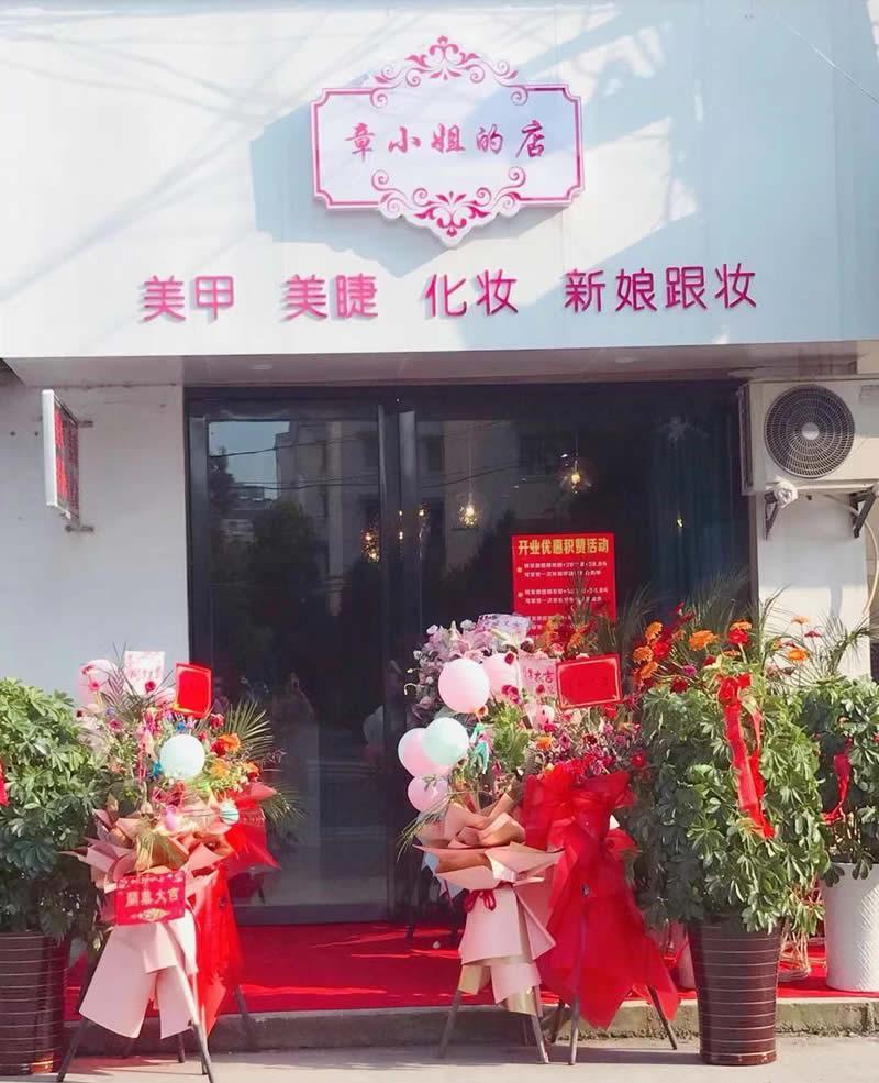 芜湖化妆美甲纹绣培训