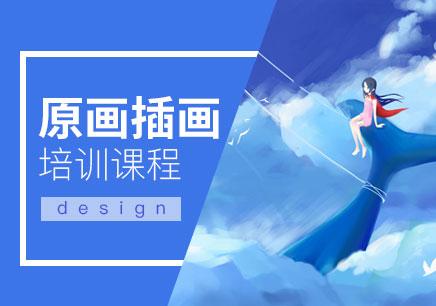 上海动漫设计培训多少钱
