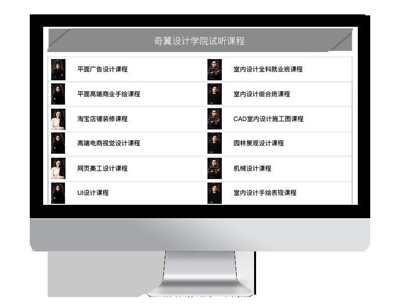 蚌埠UI交互设计培训机构