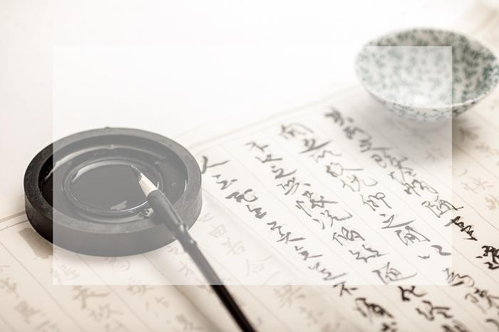 苏州硬笔书法一对一辅导机构