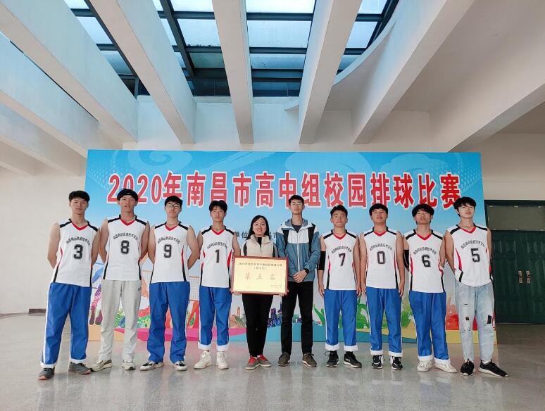 南昌轨道学校获奖南昌市高中组校园排球赛
