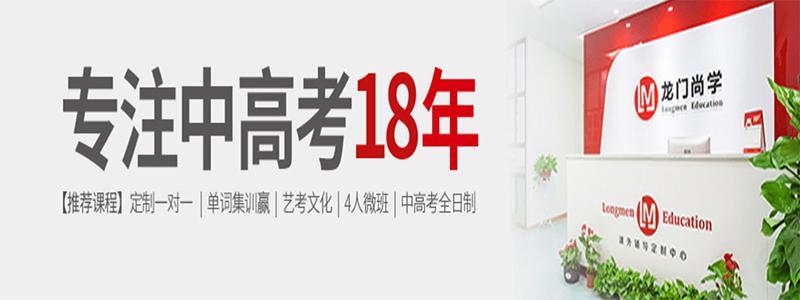 长沙艺考生文化课全日制封闭式多少钱