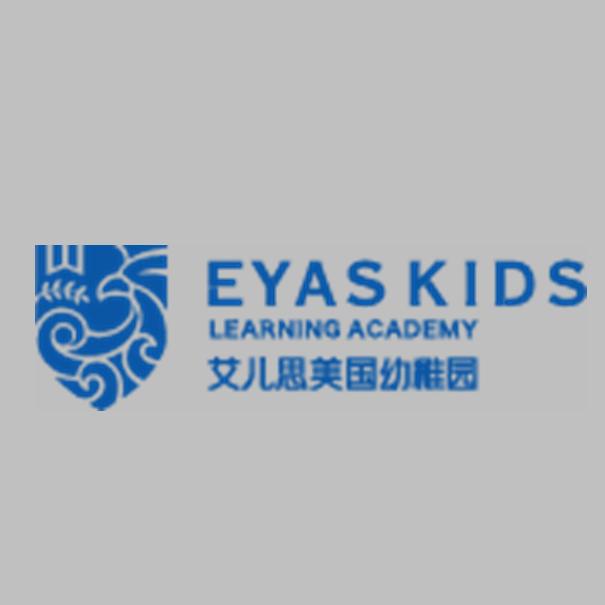 长沙正规国际幼儿园
