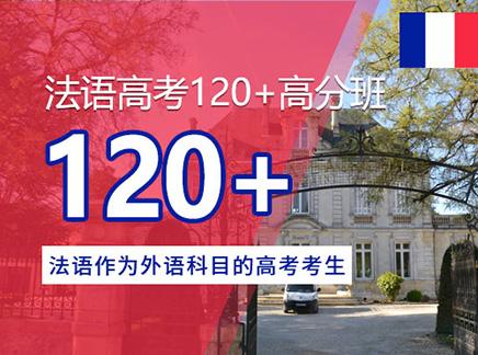 郑州法语培训中心哪个好