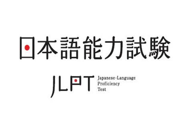 無錫零基礎日語培訓班_無錫學日語
