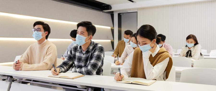 金华注册会计师考试培训机构