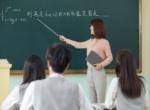 济南成考网络教育